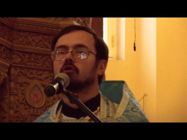 2013-09-22 Нед. 13-я Проповедь Владимира Хулапа на (Мф 21, 33-42)