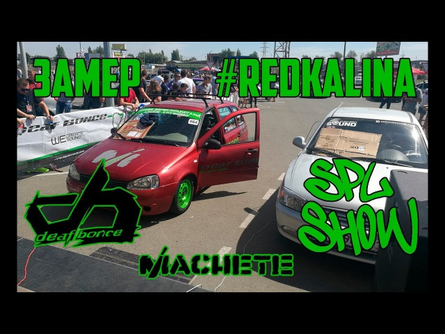 Замер redkalina Team Deaf Bonce Андрей Бровкин Drift Weekend(SPL Show) в Ростове-на-Дону