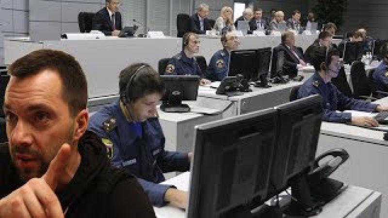 Арестович Киберпространство признано зоной ведения боевых действий