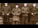 Жестокая Банда в Послевоенное Время (Чёрное Озеро)