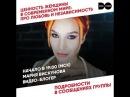 """семинар Марии Вискуновой """"Ценность женщины в современном мире: про любовь и независимость"""""""