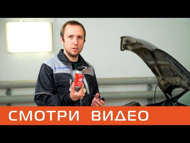 Раскоксовка LAVR ML203 NOVATOR за 1 час