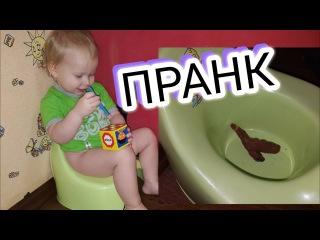 ЗАБОЛЕЛ ЖИВОТИК! Малыш КАКАЕТ на горшок! ПУКАЕТ очень ГРОМКО! ВИДЕО ПРИКОЛ.