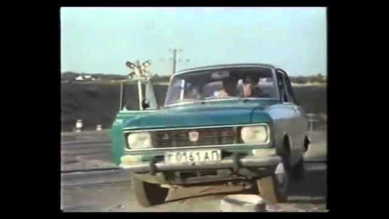 Тридцатого - уничтожить! (1992) - ВАЗ-21011 и Москвич-2140 против поезда