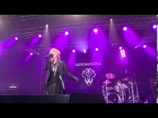 Alarm - Gotcharocka Live at AiiA Theater Tokyo 2014.09.23