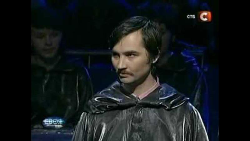 Своя игра. Прохин - Караваев - Хачатуров (27.03.2005)