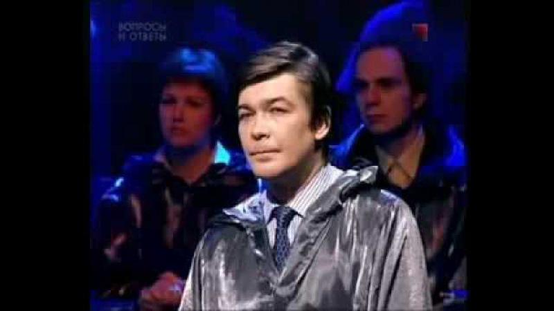 Своя игра. Бондарь - Шамеева - Белый (13.06.2004)
