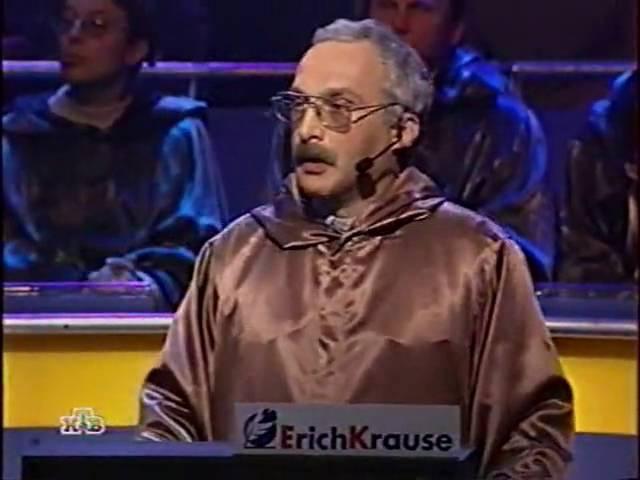 Своя игра. Королёв - Друзь - Василенко (12.12.2002)