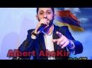 ALBERT ABOKIR - Ах туныс туныс / Ax Tuns Tuns New 2017