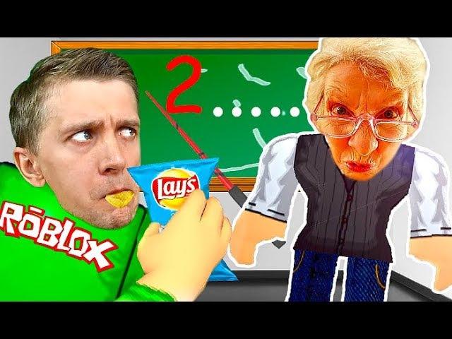 ПОБЕГ из Плохой ШКОЛЫ и Учитель Roblox Приключение яркой мультяшной игры от канала FFGTV