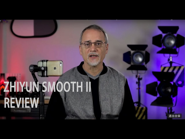 Zhiyun Smooth II Handheld Gimbal Stabilizer for Smartphones from Basic Filmmaker
