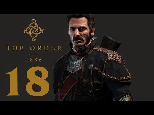 Прохождение The Order 1886 18 Темный рыцарь с комментариями
