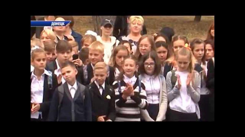 В День знаний в 42-й школе Донецка введена новая школьная форма