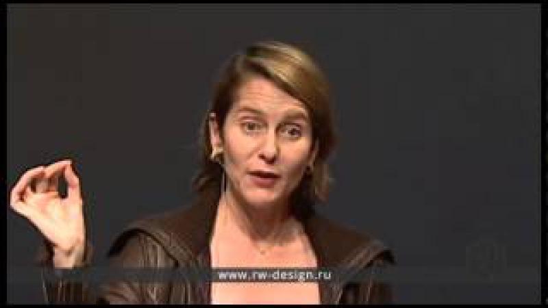 TED на русском - Дизайн | Паола Антонелли - Дизайн и гибкое мышление