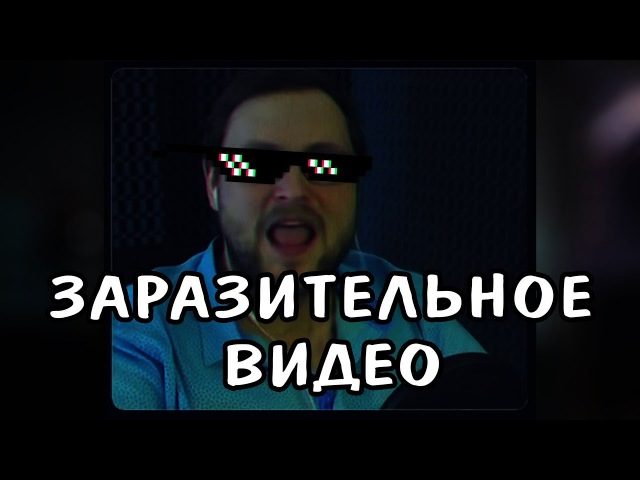 УГАР С КУПЛИНОВЫМ :D