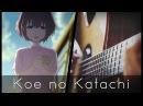 Koi wo Shita no wa Koe no Katachi ED Acoustic Guitar Tabs