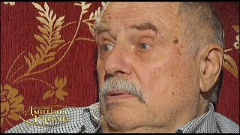 Краснопольский: Шварценеггер сыграл бы Ермака, если б советские войска не вошл ...