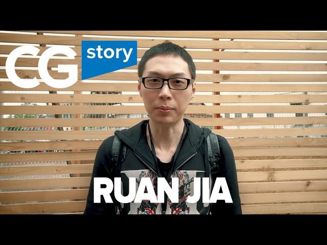 RUAN JIA INTERVIEW. ARTIST'S STORY. CG STORY.