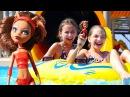 Видео для девочек с МонстерХай ЛучшаяподружкаСвета и Клодин в АКВАПАРКЕ! Разв ...