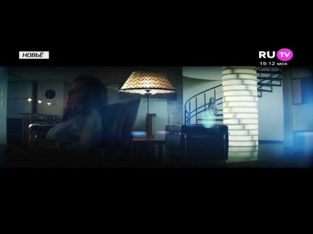 Елена Север — Ревную я (RU.TV)