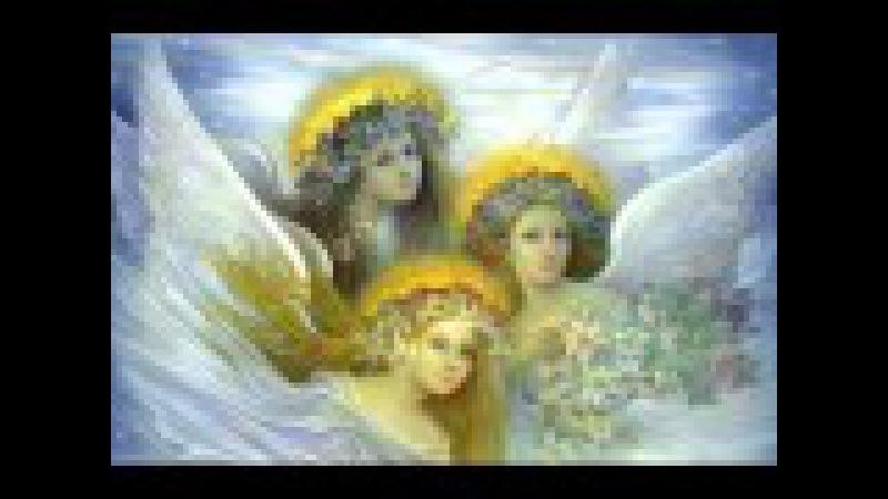 Александр Лерман Надежда, любовь и вера