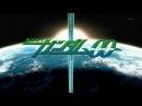 Gundam 00 Opening 1 Daybreak 's Bell L'Arc~en~Ciel