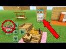 Майнкрафт 5 СЕКРЕТНЫХ ВЕЩЕЙ О КОТОРЫХ ВЫ НЕ ЗНАЛИ В МАЙНКРАФТЕ Xbox PE PC PS