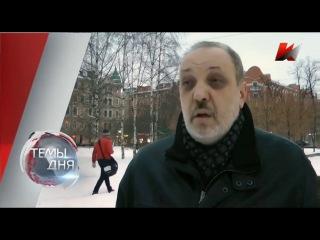 В Петербурге установлена памятная доска военному преступнику Колчаку
