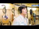 [EngSubRoma] Ji Chang Wook - 101 Reason Why I Love you - Suspicious Partner OST part 10