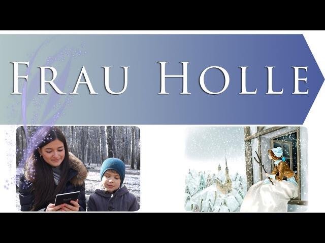 Frau Holle (Brüder Grimm) / Госпожа метелица (Братья Гримм) / на немецком