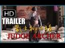 Haofeng Xu's JUDGE ARCHER Official Trailer JIANSHI LIU BAIYUAN