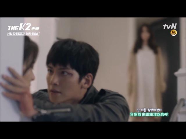 【FMV/繁韓中字】THE K2 OST Part 1 - 金保亨 (김보형) (SPICA) - 今天也 (today/오늘도)