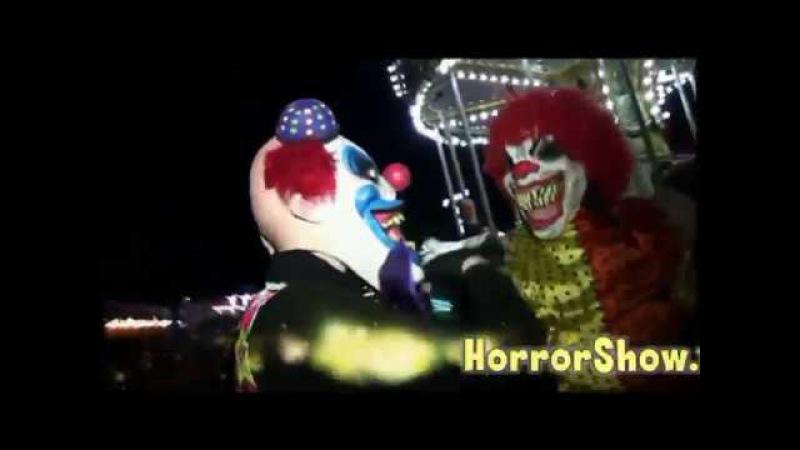 Гадкий клоун по кличке Быдло и циничная клоунбанда, приставание и домогательство...