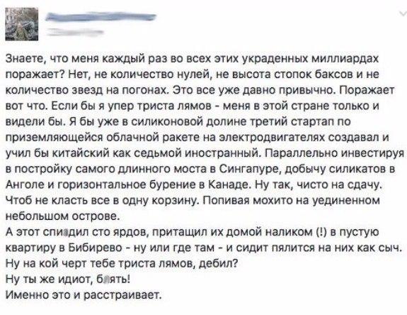 из вконтакта