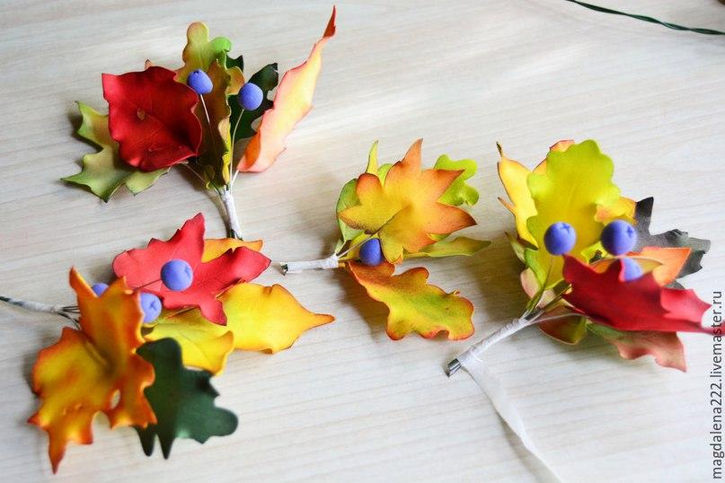 Поделки из фоамирана на тему осень 92