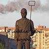 Енакиево в контакте - Енакиево как на ладони