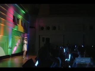 Hirose Ayaka Birthday Event 2016