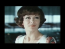 Эдита Пьеха - Надежда ( 1976 )