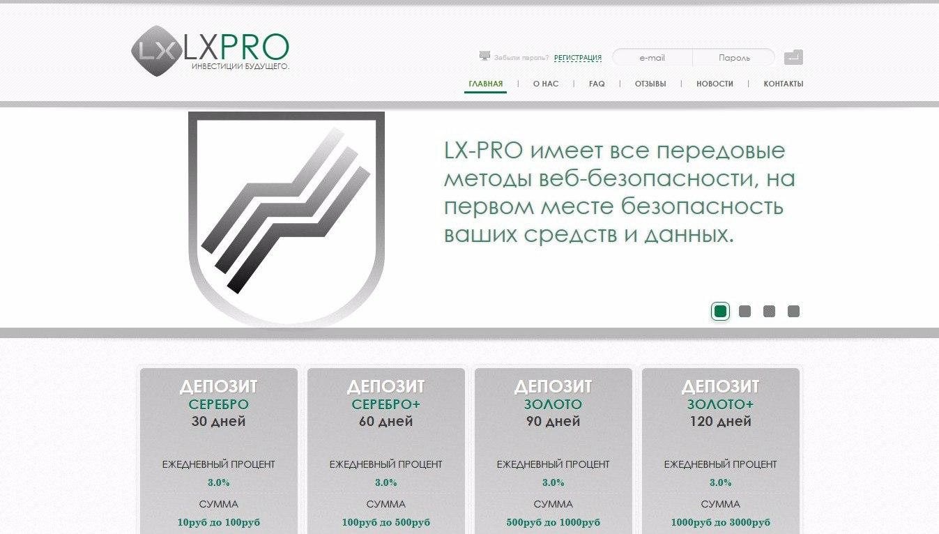 Постер к новости Lx Pro