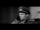 Т/с Щит и меч , серия 2 (1968)