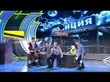 КВН 2017 Премьер лига - Второй полуфинал - Фристайл, Подъём! (сборная МВД России)