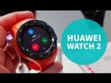 Обзор Huawei Watch 2 купить в Минске