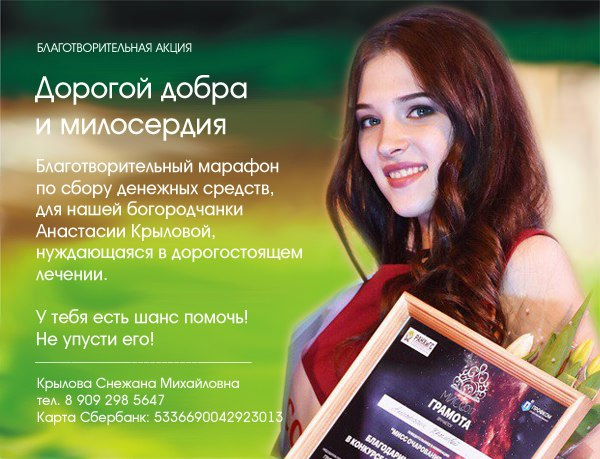 Благотворительный этап RSBK в Нижнем Новгороде