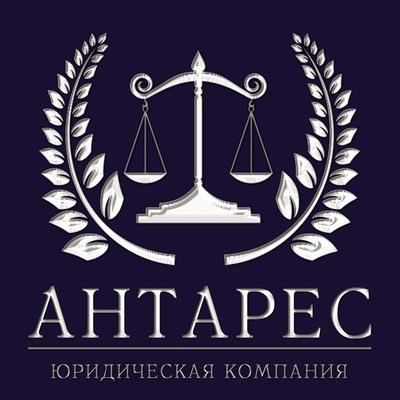 Бесплатная консультация бухгалтера в красноярске лист д1 декларации 3 ндфл за 2019 год