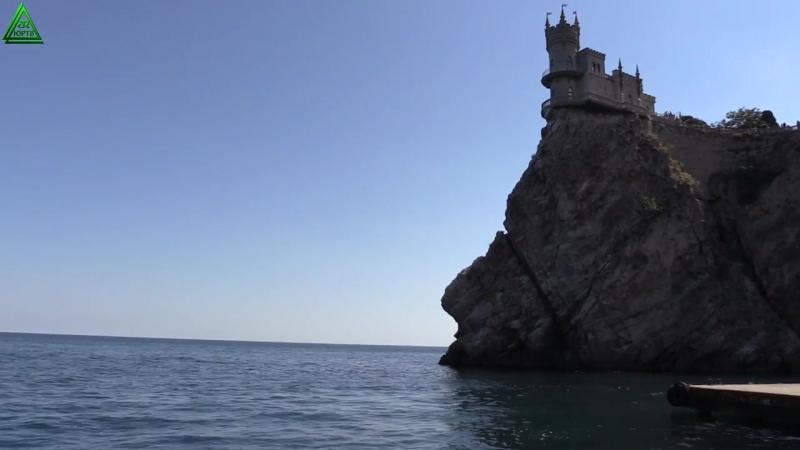 ЮРТВ 2016 Крым 2 Поездка в Ялту Ласточкино Гнездо набережная и канатная дор