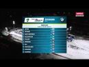 Биатлон 2016-17 / Кубок мира / Этап 1 / Эстерсунд (SWE) / 2. Смешанная эстафета (Супермикст)
