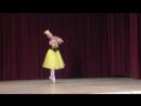 Вариация Канарейки из балета Спящая красавица.