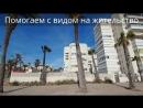 Пляжи Испании Аликанте Урбанова Urbanova Недвижимость в Испании у моря