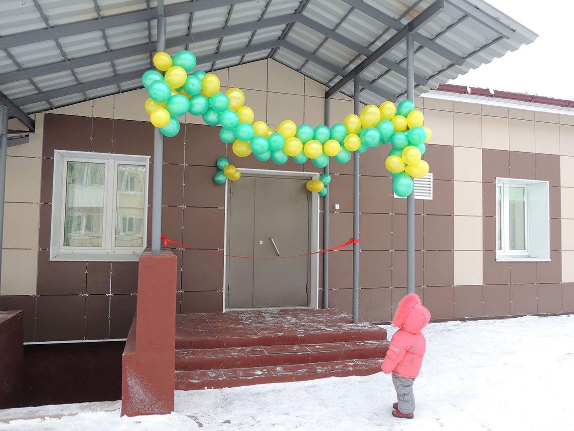 Сайт детского сада тополёк куйбышев скачать acematch для сервера css
