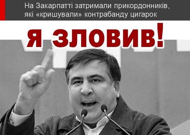 Телеканал ZIK заявляет о задержании своих журналистов сотрудниками СБУ на Ривненщине - Цензор.НЕТ 6563